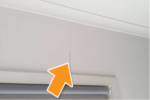Vertical Cracking in Ceiling 300x200 - Vertical Cracking in Ceiling